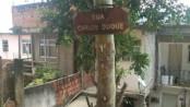 rua-carlos-duque-300x2251