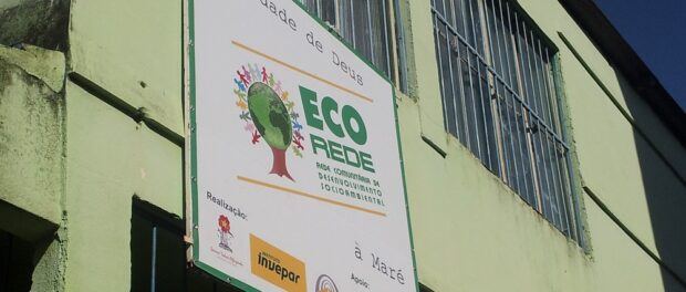 Eco Rede Sign by Christine Wilkes