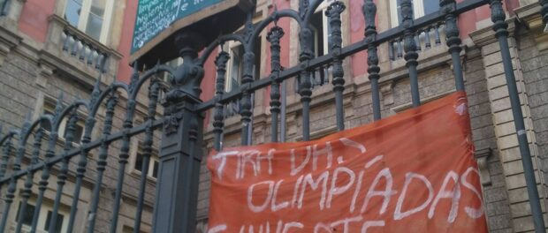 "Signs outside Amaro school, Largo do Machado, make links between the Olympics and the lack of funding for public schools: ""Take the Olympics away and invest in my school!"""