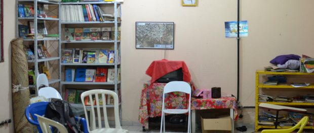 The community library's main room