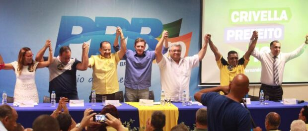 Crivella with trade union leaders last week