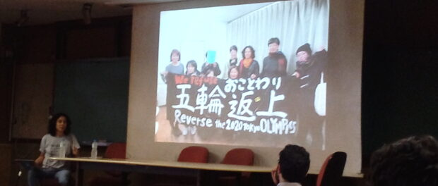 Giselle Tanaka shares her experience visiting the anti-Olympic movement in Tokyo