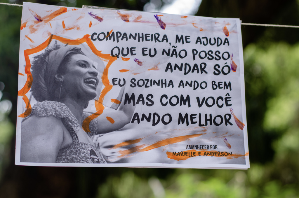 """The poster reads """"My friend, help me because I cannot walk alone. I can walk ok by myself, but when you're with me I can walk even better."""" Photo: divulgation PSOL"""